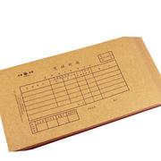 立信 192-27 電算化憑證封面 27K
