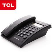 TCL HCD868(79)TSD 電話機   黑色