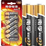 南孚 LR6 碱性电池 5号、12粒/卡