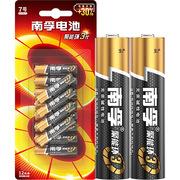 南孚 LR03 碱性电池 7号、12粒/卡