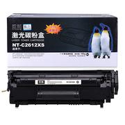 欣格 NT-C2612XS 硒鼓 3000頁 黑色 (適用 HP LaserJet 1010/1012/1015/1020/1022/3015/3020/3030/ 、M1005MFP/M1319MFP、Canon LBP 2900/3000)