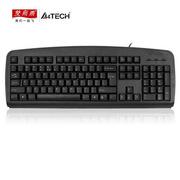 双飞燕 KB-8 USB键盘 黑色