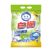 白貓   冷水速潔無磷洗衣粉 1.8kg