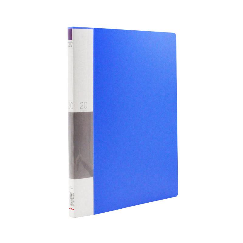 史泰博 NP1069 資料冊 A4 20頁 藍色