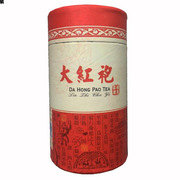 友緣  大紅袍茶葉紙罐裝 25g
