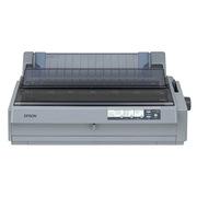 愛普生 LQ-1900KIIH 針式打印機