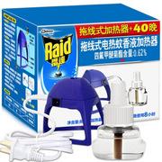 雷達  拖線式電熱蚊香液加熱器送40晚蚊香液