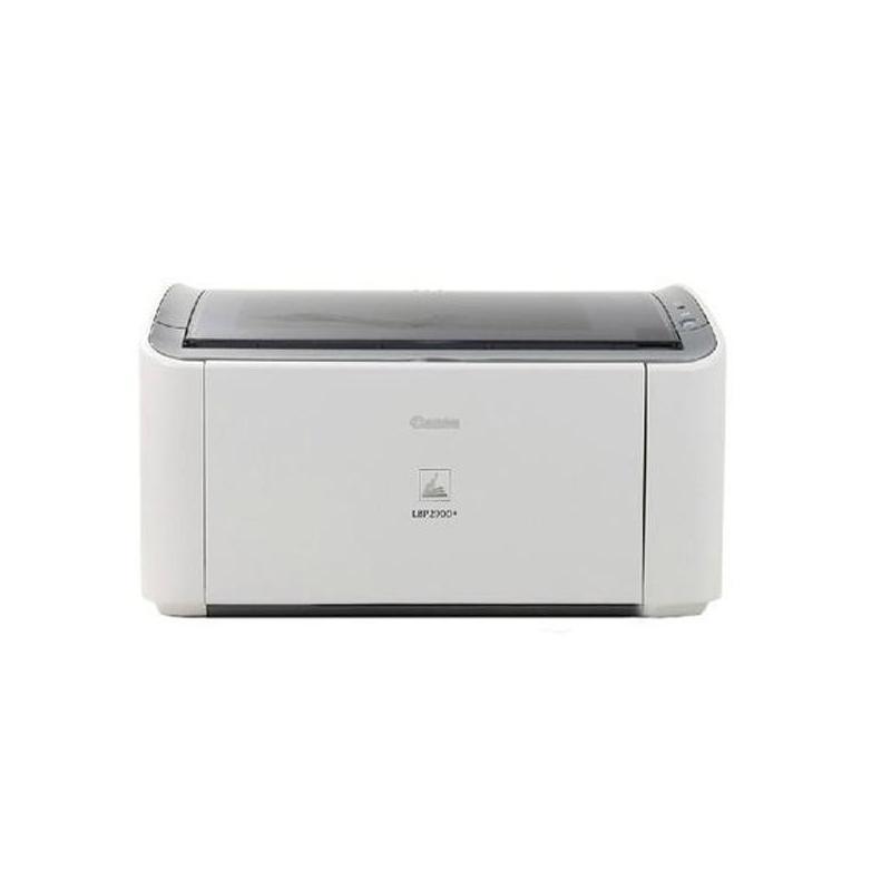 佳能 LBP2900+ 黑白激光打印機 A4 白色
