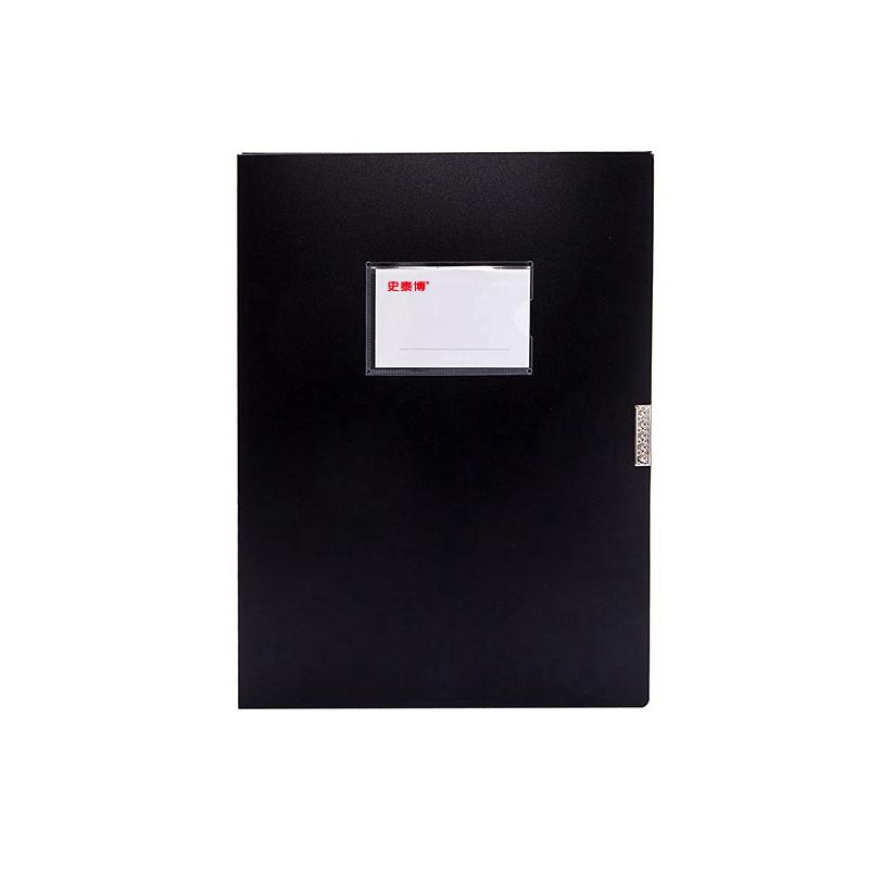 必威登录网站 NP1012 档案盒 A4-75mm 黑色 6个/中箱,36个/箱