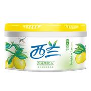 西蘭   陽光鮮檸固體清香劑 70g