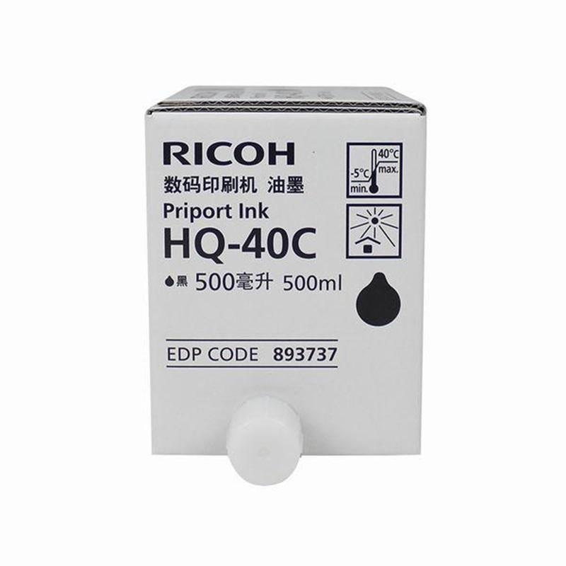 理光 HQ-40C 油墨(EDP:893737) 500cc/瓶 黑色 (适用 JP4510P/DX4542C/DX4542CP/DX4543C/DX4543CP/DX4443C/DX4443CP/DX4446/4446CP/DX4545CP/4544C/4544CP)