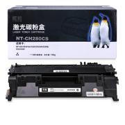 欣格 NT-CH280CS 硒鼓 2700页 黑色 ( 适用 HP 400 M401a/n/d/dn/M425dn/M425dw )