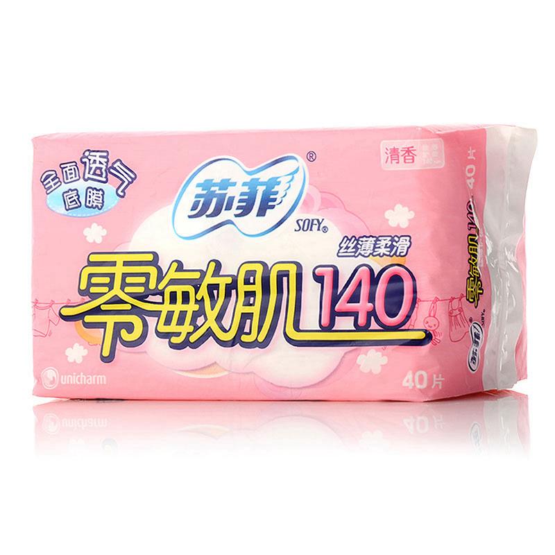 苏菲  清香零敏肌丝薄柔滑护垫140mm 40片