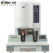金典 GD-50EC 自动财务装订机 打孔装订厚度:1-50mm,自动打孔自动装订,匹配钻刀:Φ6*50mm,匹配铆管:Φ5.2mm