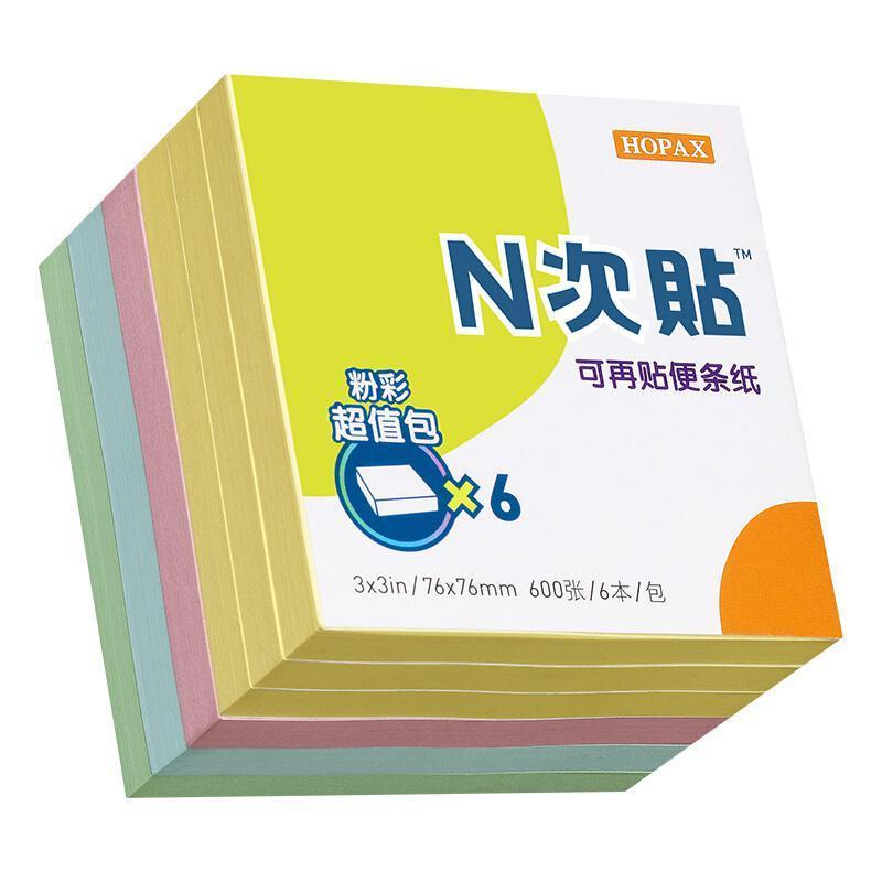 """N次貼 32026 超傎包便條紙 6本/包 3""""×3"""""""