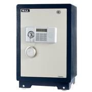 永发 D-68BL3C  电子保险柜 H750*W450*D450  宝蓝色箱体+白色门板