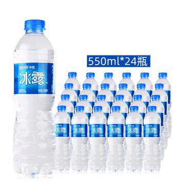 可口可乐   冰露包装饮用水 550ml/瓶 24瓶/箱 整箱销售  550ml/瓶 24瓶/箱 整箱销售