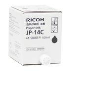 理光 JP14C  油墨 500cc/瓶 黑色 (500cc/瓶,適用于JP785C/DX3440C/3440CP,EDP:893750)