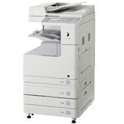 佳能 IR2530i 黑白数码复印机 A3
