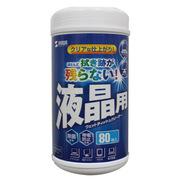 山業 CD-WT4N-C 液晶屏幕清潔紙巾