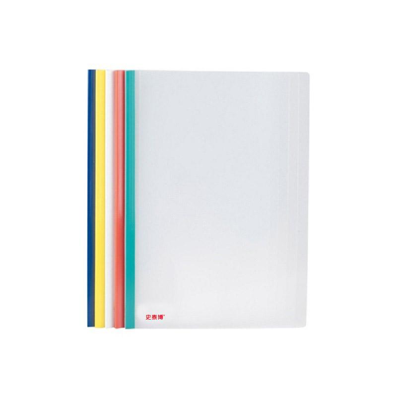 史泰博 NP1040 五色抽杆夹 蓝、黄、白、红、绿 (5个/包) A4 混色