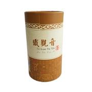 友緣 鐵觀音茶葉紙罐裝 50g