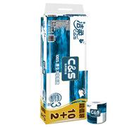 潔柔 JJ041-02 藍面子140克衛生卷紙 12卷/提