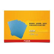 史泰博  210G云彩紙 100張/包 A4 深藍色