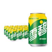 可口可樂  雪碧330ml/罐 24罐/箱 整箱銷售