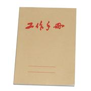 恒峰 64K 100 工作手册簿本
