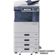 东芝 e-studio2051c 彩色数码复印机 A3