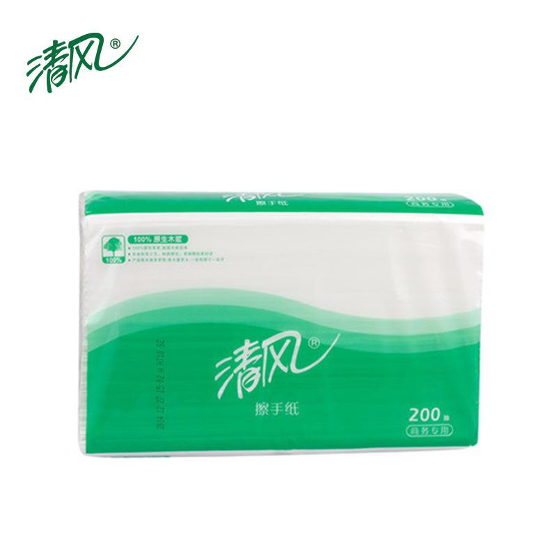 清风 B913A 三折擦手纸 200张/包 20包/箱