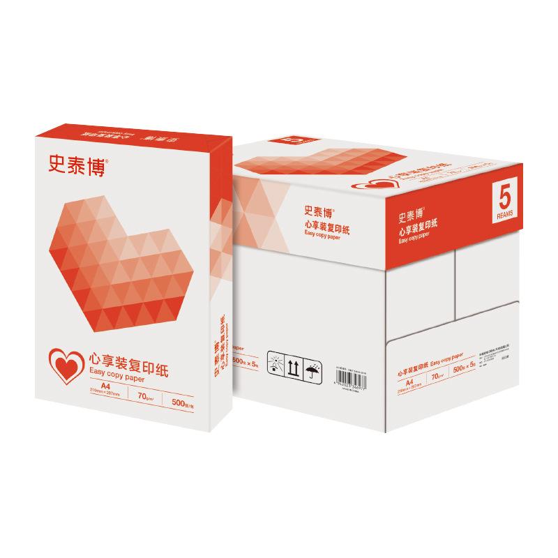 史泰博 70G 心享裝 復印紙 2.23KG/包 5包/箱 A4 白色