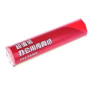 史泰博  A4 超值裝傳真紙 12卷/箱 (210mm*30m) 白色