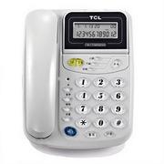 TCL HCD868(17B) 电话机 灰白色