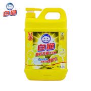 白猫 高效去油 洗洁精 2kg 黄瓶