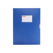 史泰博 NP1012 档案盒 A4-75mm 蓝色 6个/中箱,36个/箱