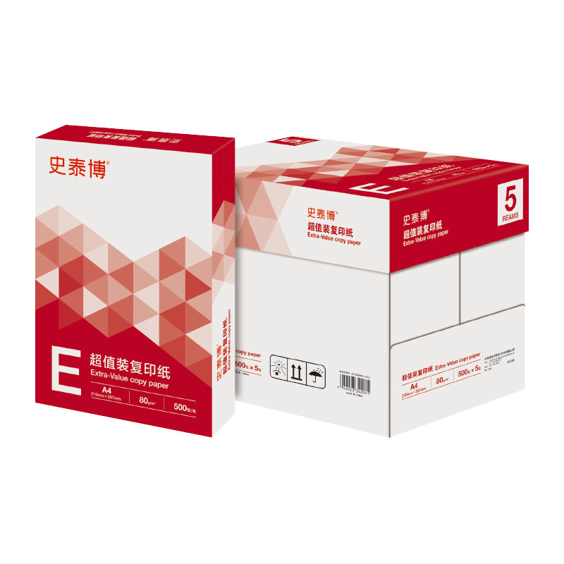 ope电竞娱乐   80G 复印纸(超值装) A4 白色