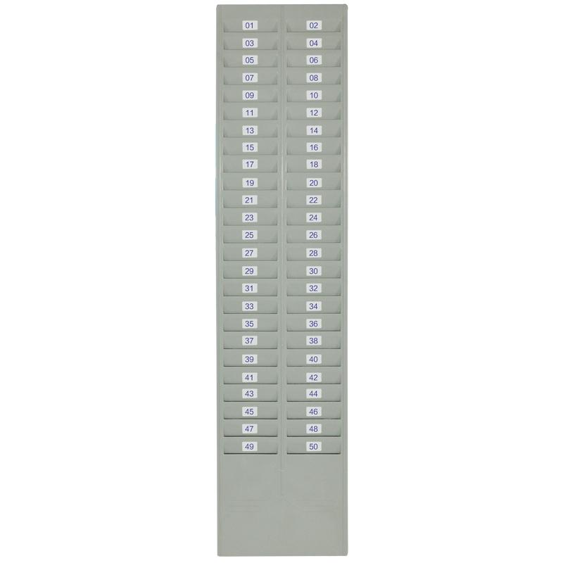 优玛仕 50位 双排塑料考勤卡架