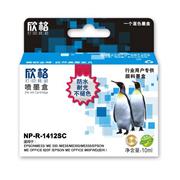欣格 NP-R-1412SC 墨盒 10ml 藍色 (適用 EpsonME33/ ME 330 /ME35/ME350/ME535/Epson ME Office 620F /Epson ME OFFICE 960FWD(顏料))