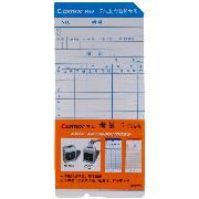 齊心 F3505 考勤卡紙    100張/包,10包/箱