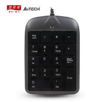 雙飛燕 TK-5 數字小鍵盤 財務專用鍵盤   黑色