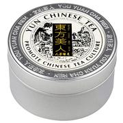 友緣   東方美人茶葉鐵罐裝 30g