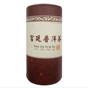 友緣 宮廷普洱茶葉紙罐裝 50g