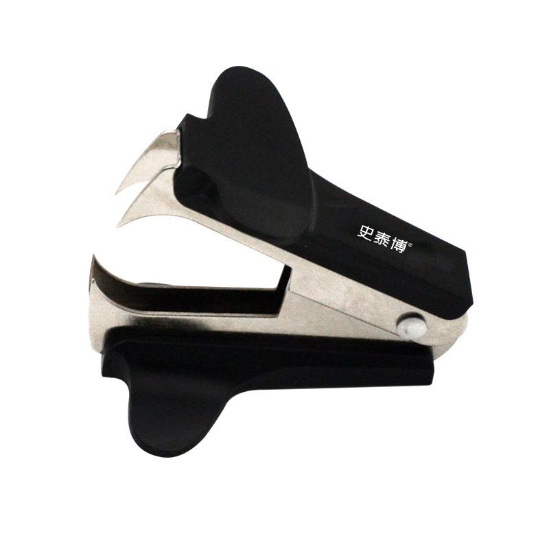 史泰博 STA10625-DE 起釘器/除針器 黑