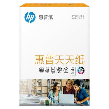 惠普  天天纸 高白 80G(5包/箱) 复印纸 A4 白色  5包/箱