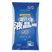 山业 CD-WT4P10-C 液晶屏幕清洁湿纸巾