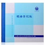 立信 231-D(丙) 現金日記帳 24K