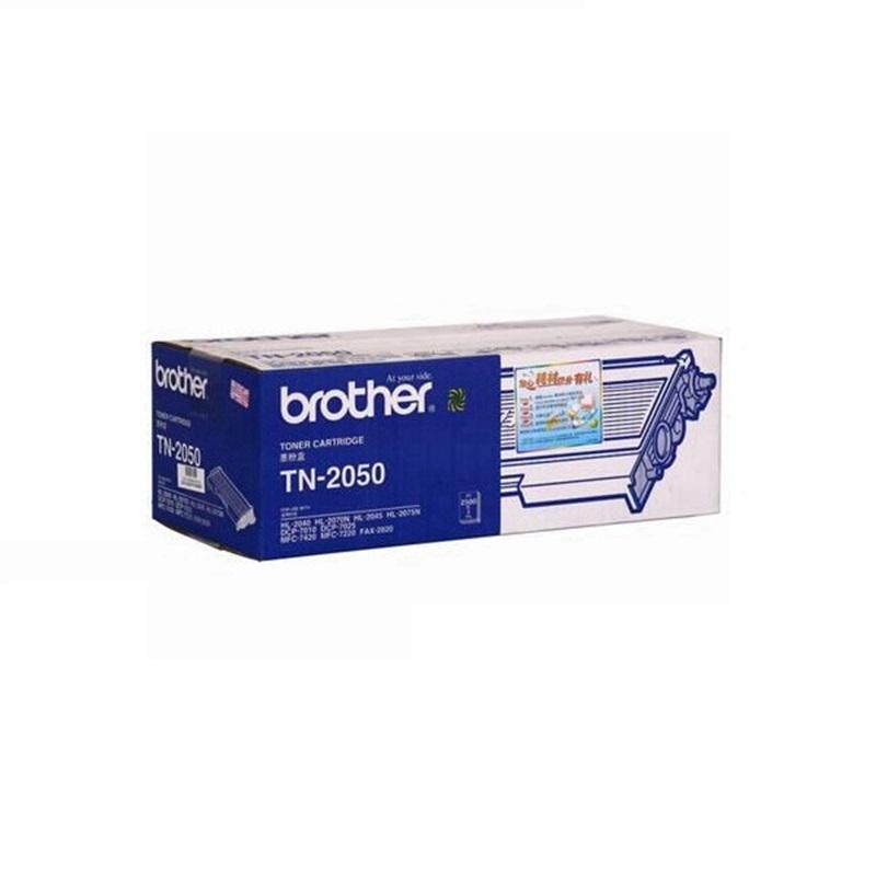 兄弟 TN-2050 墨粉盒 2500页 黑色 (适用于FAX-2820/2920/DCP-7010/DCP-7025/MFC-7220/7420/HL-2040/2070N/2075/2045 2500页 5%覆盖率)
