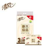 清風 BR38MCN/BR38SC1 200抽雙層迷你塑包面巾紙 3包/提